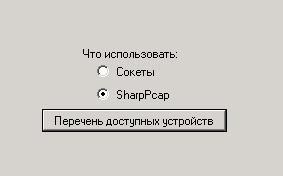 simpleprog
