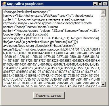 parse_site